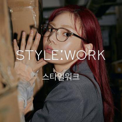 STYLE:WORK